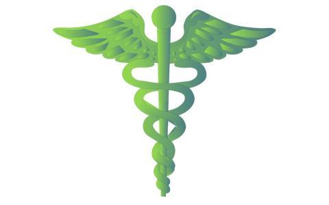 """Klinika Medyczna """"Sensor Cliniq"""""""